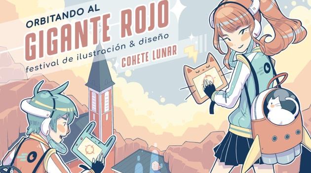 Nueva Edición de Festival Cohete Lunar trae diseño, música y más